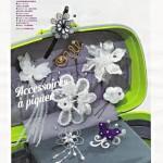 Mariée Magazine - Décembre 2010 - p.1